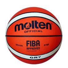 Molten BGR7-OI FIBA სავარჯიშო კალათბურთის ბურთი