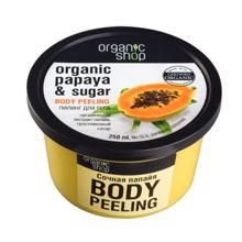 Organic Shop სხეულის სკრაბი – პაპაია 250 მლ