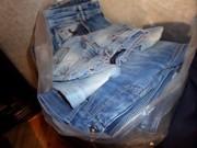 ჯინსის შარვლები