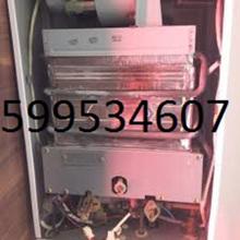 კალონკის ხელოსანი-kalonkis xelosani tbilisshi-599534607