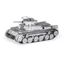 Metal Earth Chi-ha Tank რკინის ასაწყობი მოდელი