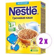 2 ცალი რძიანი ფაფა წიწიბურით Nestle (220გრ)