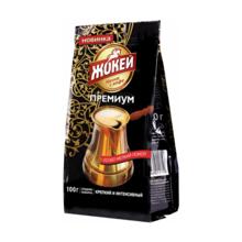 Жокей თურქული ყავა Premium 100 გრ
