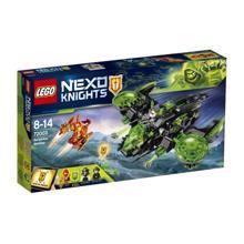 LEGO NEXO KNIGHTS ბერსერკერ ბომბი