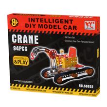 Same Toy DIY Model Crane მეტალის კონსტრუქტორი