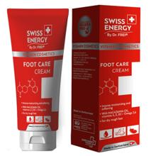 Swiss Energy ფეხის მოვლის კრემი 75 მლ