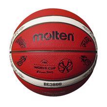 Molten B7G3800 FIBA  კალათბურთის ბურთი