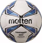 Molten ფუტსალის ბურთი MOLTEN F9V1900 კლუბური ვარჯიშისთვის, ხელოვნური ტყავი