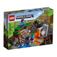 LEGO MINECRAFT - სასაჩუქრე ყუთი