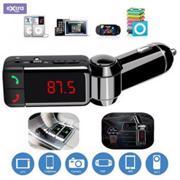 FM მოდულატორი ტელეფონის მხარდაჭერით/Bluetooth Car Charger