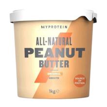 Myprotein Peanut Butter Smooth მიწის თხილის პასტა 1000 გრ