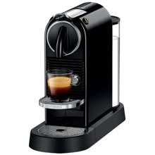 NESPRESSO CitiZ Coffee Machine ყავის აპარატი