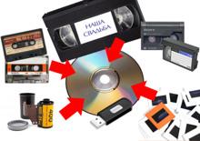 ვიდეო აუდიო კასეტების გადაწერა D V D დისკებზე გაციფრულება ვიდეო აუდიო კასეტების გადაწერა D V D დისკებზე გაციფრულება