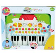 SIMBA ABC Animal Keyboard სათამაშო პიანინო