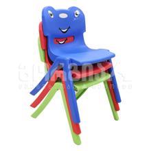 GIZEM პლასტმასის სკამი საბავშვო