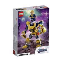 LEGO SUPER HEROES-მექანიკური თანოსი