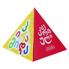 Chita • ჭიტა პირამიდა - დიდი გოგო