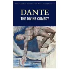 ბიბლუსი The Divine Comedy - დანტე ალიგიერი