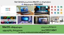 Windows-ის და Mac OS-ის ინსტალაცია ბინაზე გამოძახებით მობ:595314