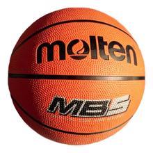კალათბურთის ბურთი MOLTEN MB5 სავარჯიშო