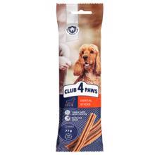 Club 4 Paws საღეჭი ჩხირები ძაღლებისთვის