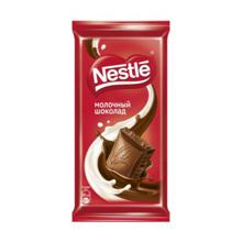 Nestle რძიანი შოკოლადის ფილა 90 გრ