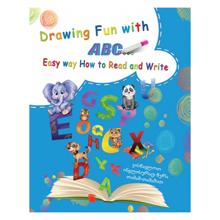დახატე ანბანი ინგლისურად - Drawing Fun with ABC