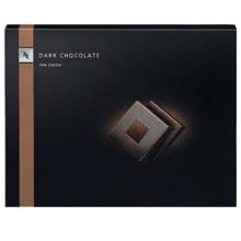 NESPRESSO შოკოლადი Dark Chocolate squares (40 pieces)