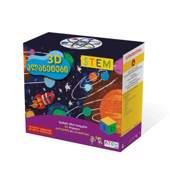 Atom Kids 3D პლანეტები (3D Planets) - ექსპერიმენტი