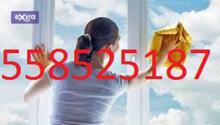 დამლაგებელი თბილისი ბინაზე გამოძახებით 558525187