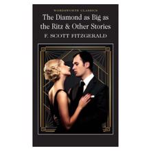 The Diamond as Big as the Ritz,  Fitzgerald. F.S