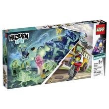 Lego Hidden Side Paranormal Intercept Bus პარანორმალური ავტობუსი