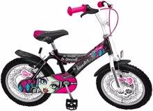 Stamp Monster Hight Bike ველოსიპედი