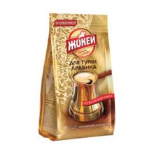 Жокей თურქული ყავა 50 გრ