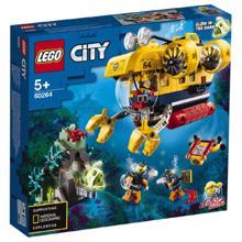 Lego CITY ოკეანის საძიებო წყალქვეშა ნავი
