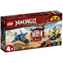 Lego NINJAGO შტორმი