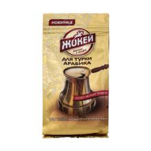 Жокей თურქული ყავა 100 გრ