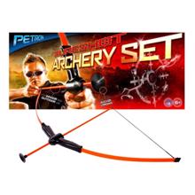 Petron Sureshot Archery Set სათამაშო იარაღი