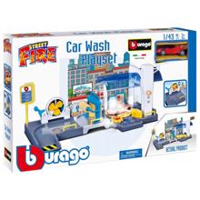 Bburago სათამაშო მანქანების სამრეცხაო