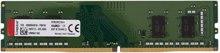 KINGSTON ოპერატიული მეხსიერება Kingston 4GB DDR4 3200MHz