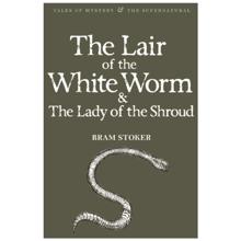 ბიბლუსი The Lair of the White Worm & The Lady of the Shroud - ბრემ სტოკერი