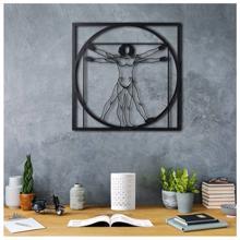 Cozy Home კედლის დეკორატიული აქსესუარი Da Vinci Man