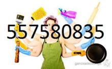 დალაგება დასუფთავება 557580835 ოფისის დალაგება