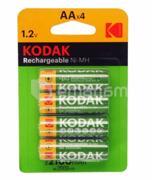 დასატენი ელემენტი Kodak AA 2100mAh 4 ცალი