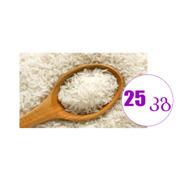 1 შეკვრა დაორთქლილი ბრინჯი 25 კგ