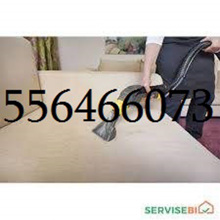 მშრალი ქიმწმენდა თბილისში 557466073
