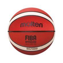 კალათბურთის ბურთი MOLTEN B5G2000