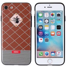 REMAX RM-280 for iphone 7 Brown ქეისი