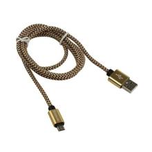 Defender USB08-03T USB to MicroBM 1M მობილურის კაბელი