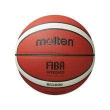 Molten B5G3800 FIBA კალათბურთის ბურთი